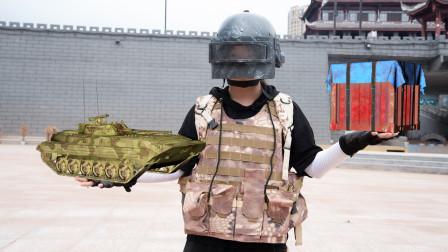 绝地求生真人版:谁说装甲车无敌?20颗手雷把它炸爆