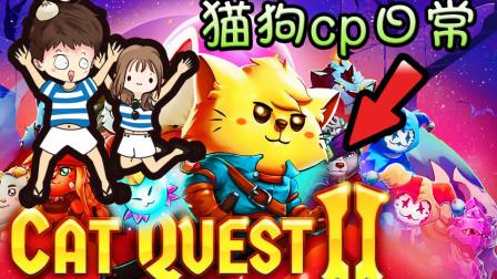 【逍遥小枫】双人联机共战活动boss!:猫咪斗恶龙2 #2