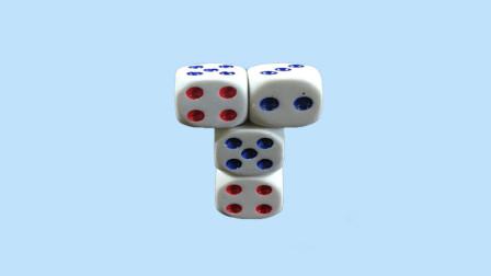 教你一招骰子站立的小游戏,简单又好玩,看出破绽算你厉害