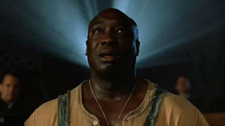几分钟看完《绿里奇迹》,2米高巨人被冤入狱,却用超能力救了很多人