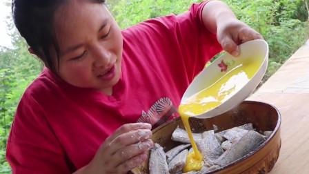 农村波妞烹饪咸鱼翻身变带鱼,外酥里嫩的口感得一致好评