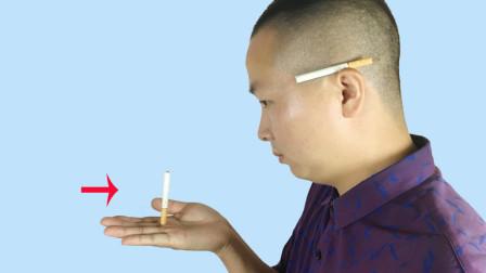 香烟隔空飞上耳朵!没有任何破绽,学会餐桌上就能表演