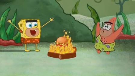 海绵宝宝穿越原始时代烤蟹黄堡 海绵宝宝超有趣游戏