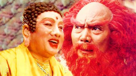 沙僧失手打碎玻璃盏,玉帝贬他下凡,为何与西天如来佛祖有关?