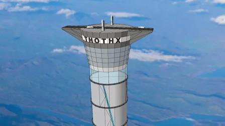 """加拿大要建20000米""""通天塔""""?楼顶还能发射航天飞机,网友:不现实!"""