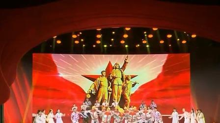 安徽:庆祝新中国成立70周年 全省职工文艺演出举行 每日新闻报 20190928 高清版