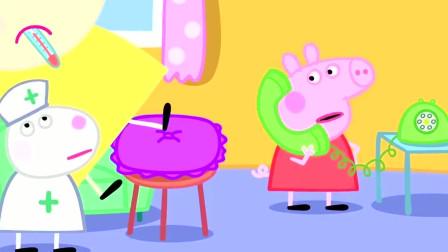 猪爸爸好笨啊,不知道冰激凌拿出来后,就会变成冰激凌汤吗?