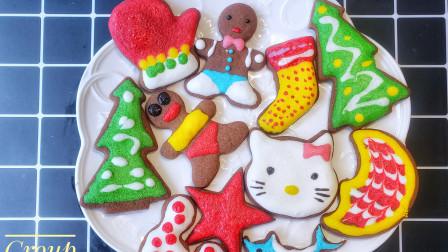 Vlog4 糖霜饼干&戚风蛋糕