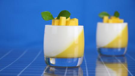 高颜值的酸奶芒果冻做法原来这么简单,入口酸酸甜甜,好吃不腻