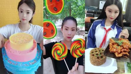 美女直播吃彩色爆浆蛋糕、西瓜棒棒糖,超级好吃,童年向往的生活