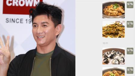 好狠一男的!吴奇隆向减肥同事发起美食图片攻击