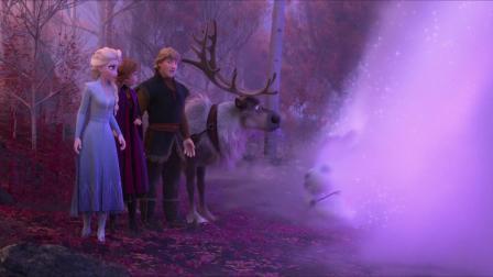 迪士尼2019感恩巨献《冰雪奇缘2》终极预告,魔法再升级