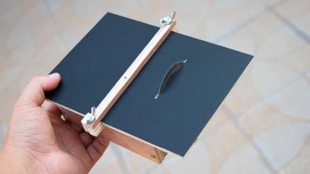 制作一台仅有手掌大小的台锯 DIY强力切割机