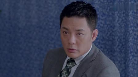 王玉兰承认自己是共党特工,被阮冰心击惨