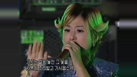 没想到《金达莱花》,在韩国人心里意义这么大?在国内却成了嗨曲