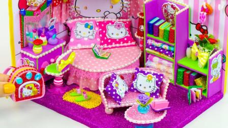 自制袖珍凯蒂猫玩具屋