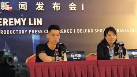 林书豪为郭艾伦打抱不平,中国话说得很溜,真不怕引火上身啊