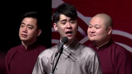 张云雷改编北京小曲{探清水河},现场就直接开嗓唱,女粉尖叫了