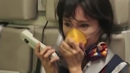 八卦:《中国机长》一口气拿下三个热搜袁泉演技获赞!