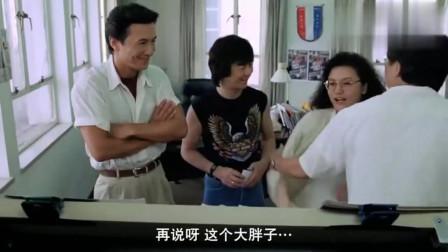 新半斤八两(粤语)许氏兄弟的电影,好搞笑