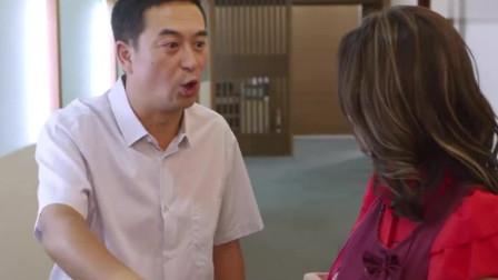 一仆二主:美女去公司找杨哥,发现杨哥在公司挺有地位的,不信他只是个司机