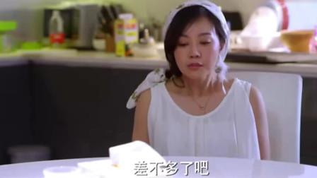 一仆二主:唐红要结婚,杨树着急飙方言,搞笑中又透露感伤