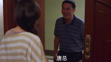 一仆二主:唐红在杨树面前就装抑郁症,还让他发誓没有女朋友