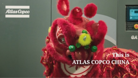 This is Atlas Copco China (预告片)