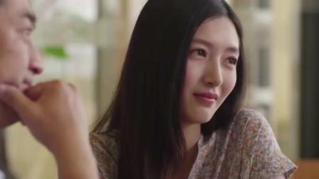 一仆二主:菁菁碰上她大学同学竟说杨树是他老公,气氛尴尬