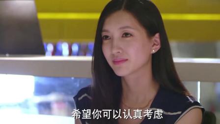 一仆二主:杨树苗一身名牌去见顾菁菁,莉莉相信杨树是个有钱人了
