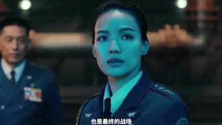 又一部经典小说改编电影,科幻大片,值得期待。推荐大家先去看看小说#电影上海堡垒 #上海堡垒