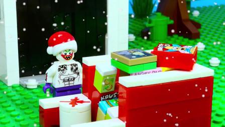 乐高欢乐动画:圣诞节圣诞老人送礼品
