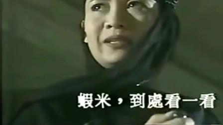 林正英:女盗墓贼破了林正英的封印,僵尸王慈禧复活