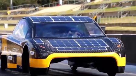 """荷兰打造的世界首辆""""太阳能汽车""""量产,最高时速125公里"""