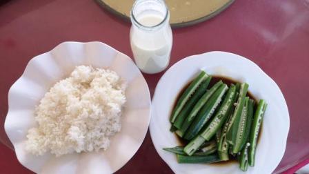 在大理吃的午餐:白勺秋葵、玫瑰酸奶