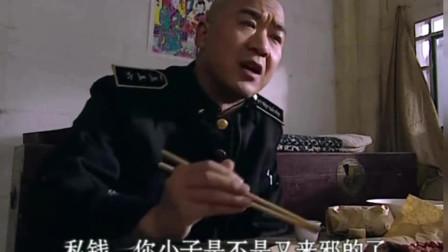 我这一辈子:福海赵二当上了,吃上了酱牛肉花生米,喝着小酒美滋滋!