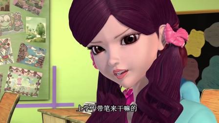 孩子爱看动画片精灵梦叶罗丽:文茜说王默体育不好学习不好,最讨厌了