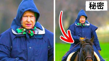 让英国女王活到93岁,为什么这么长寿,背后的秘密是什么?