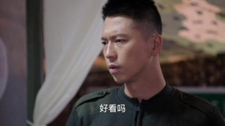 陆战之王:美女问王雷:你看我好看吗?王雷的回答亮了