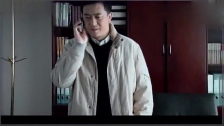 《蜗居》:张嘉译对李念的爱大于生命,所以明目张胆打电话给小贝!