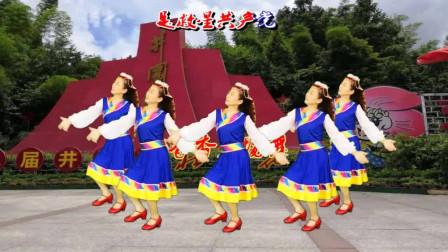藏族红歌广场舞《洗衣歌》老歌新跳 旋律醉人 满满的回忆 附教学