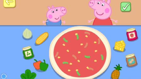 小猪佩奇假期给小伙伴们做披萨!稻田种出小猪佩奇游戏