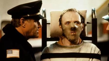 10分钟看完奥斯卡第一罪惊悚片《沉默的羔羊》,人心太可怕了