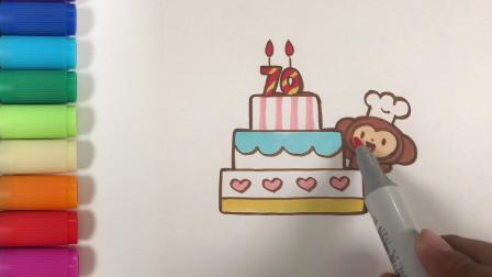 儿歌多多儿童绘画 新中国成立70周年 一起来学画简笔画