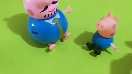 少儿益智亲子玩具:怪兽变成猪爸爸的样子,给乔治买了星星糖果,可是猪爸爸平时都不让吃糖啊!