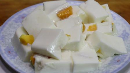 在家也能做水果牛奶布丁,嫩滑可口,3分钟做好,再也不去买了,一看就会做