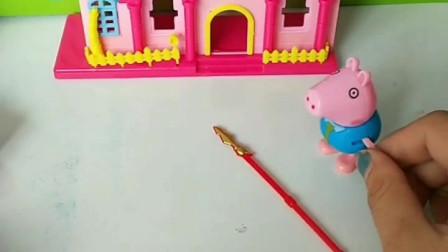 少儿益智亲子玩具:小哪吒抢了乔治好吃的,结果乔治拿着一个棍把好吃的抢了回来,这下小哪吒傻眼了!