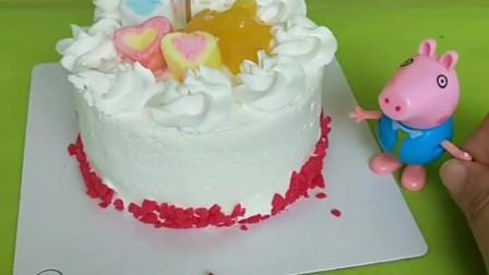 少儿益智亲子玩具:今天是佩奇过生日,结果乔治看到蛋糕先吃了,猪妈妈很生气打了他的屁股!