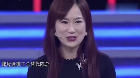 涂磊:传媒女强人太优秀,台上老板百万年薪争抢,厉害了