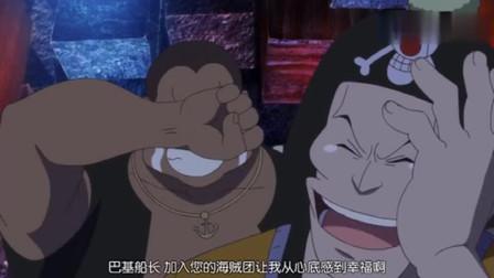 海贼王:巴基极度膨胀,豪情万丈的为路飞挡住敌人,真的太逗了!